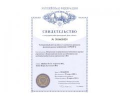 База данных «Электронный реестр земель с высокими уровнями радиоактивного загрязнения (ЭЛРЕВУЗ)»