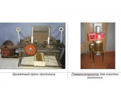 Средства для обработки и прессования прополиса