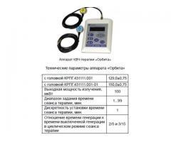 Аппарат КВЧ-терапии «Орбита» для повышения качества молока и молочных продуктов