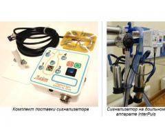 Почетвертной сигнализатор молокоотдачи
