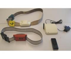 Радиотехническая система дистанционного контроля половой охоты коров и телок