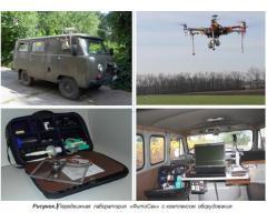 Мобильный комплекс наземно-воздушного фитосанитарного мониторинга «ФитоСан»