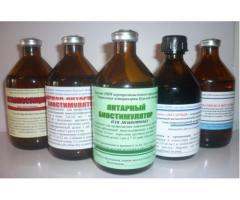 Энергометаболический состав для стимуляции с противомикробной  активностью