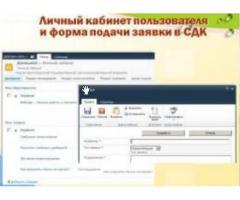 Территориальная система дистанционного консультирования сельских товаропроизводителей