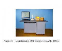 Способ экспрессного инструментального определения основных показателей качества семян масличных куль